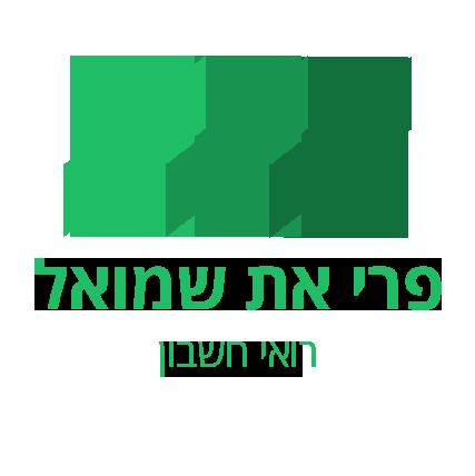 אדיב שמואל